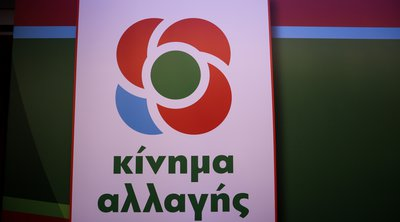 Το KINAΛ προτείνει αύξηση των τεστ και μητρώο δωρεών στο ΕΣΥ