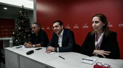 Στην Κεντρική Επιτροπή 8-9 Φεβρουαρίου θα συζητηθεί η προσθήκη ονομασίας στον ΣΥΡΙΖΑ