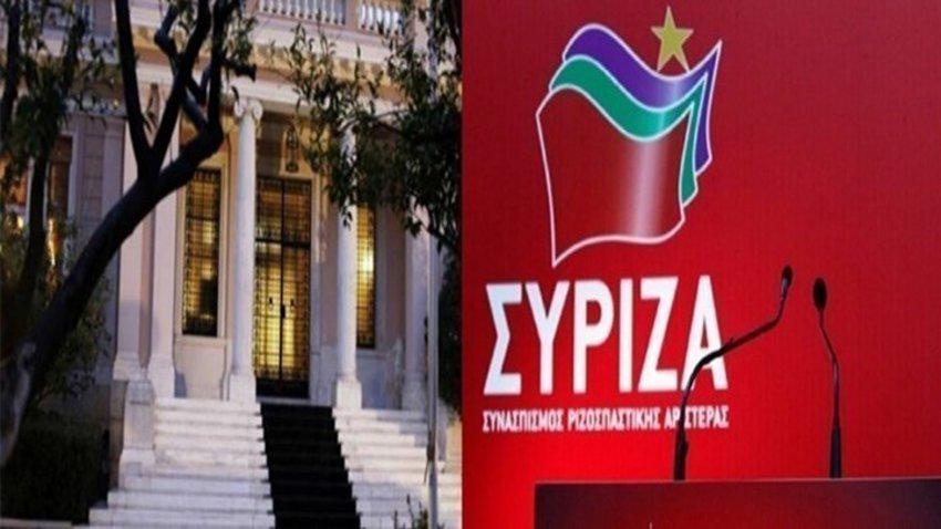 Μαξίμου: Ενωτική, Προοδευτική, Αξιοκρατική η πρόταση Σακελλαροπούλου - ΣΥΡΙΖΑ: Θα μάθετε τη στάση μας μετά την σύγκληση των οργάνων
