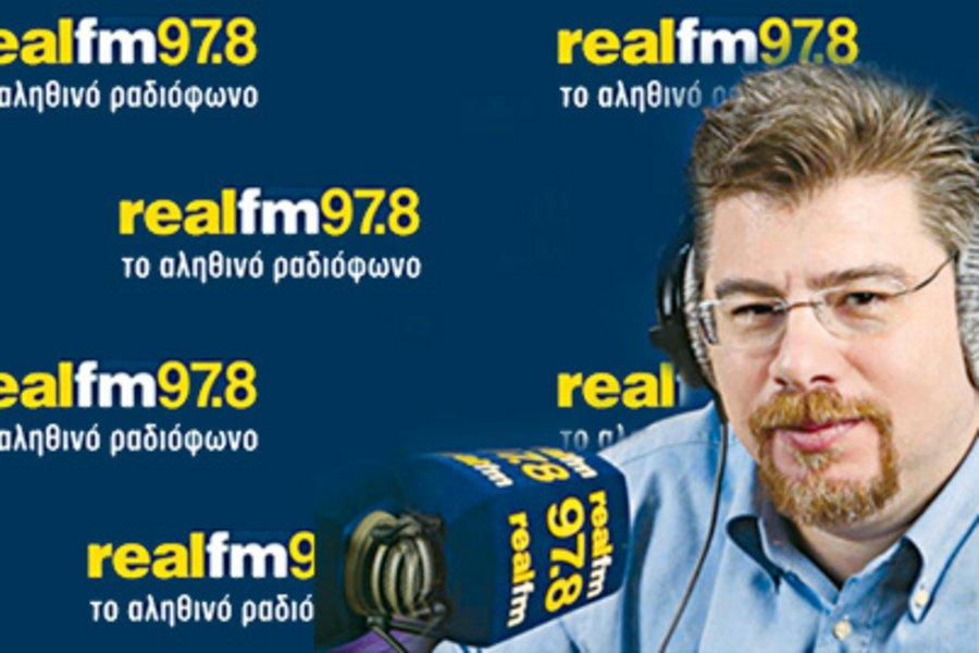 Ο Κ. Υφαντής στην εκπομπή του Γιώργου Χουδαλάκη (17-1-2020)