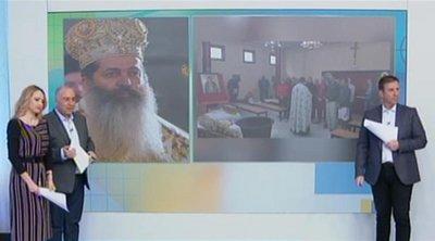 Στον ΑΝΤ1 ο Μητροπολίτης Φθιώτιδας που βάφτισε χριστιανούς αλλοδαπούς κρατούμενους – BINTEO
