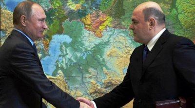 Ο Ρώσος πρωθυπουργός Μισούστιν παρουσίασε στον πρόεδρο Πούτιν την σύνθεση της νέας κυβέρνησης