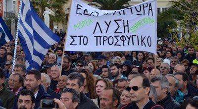 «Κατεβάζουν ρολά» στο Β. Αιγαίο: Γενική απεργία για μεταναστευτικό - προσφυγικό