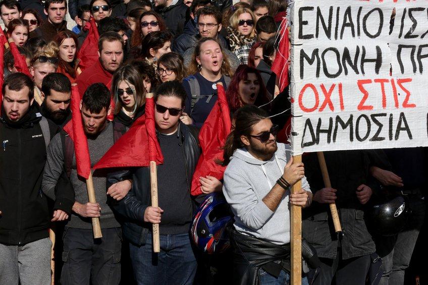 Ολοκληρώθηκε το συλλαλητήριο εκπαιδευτικών και φοιτητών ενάντια στο νέο νομοσχέδιο του υπ. Παιδείας