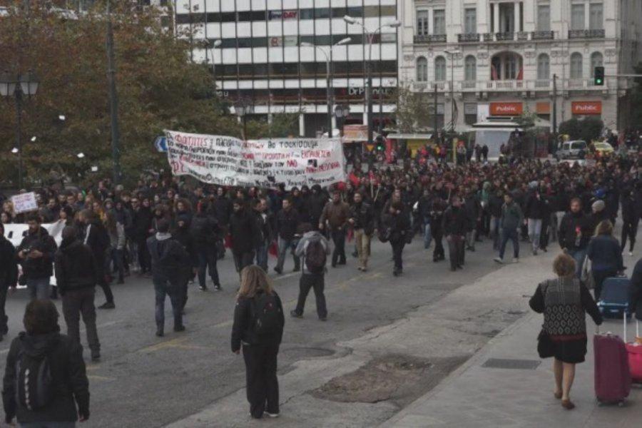 Συλλαλητήριο εκπαιδευτικών και φοιτητών στο κέντρο της Αθήνας