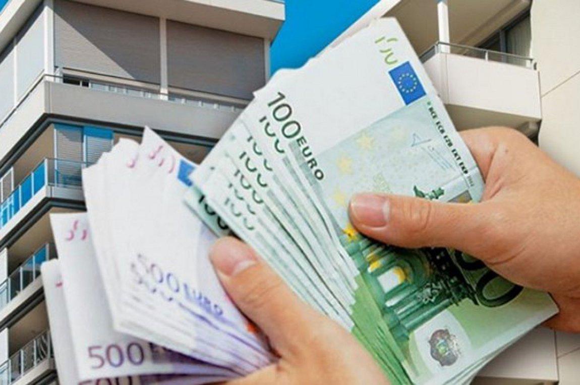 ΕΝΦΙΑ: Μέχρι πότε πρέπει να πληρωθεί εμπρόθεσμα η πέμπτη δόση