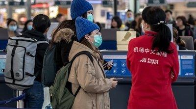 Τουρκία-κοροναϊός: Η Τουρκία συστήνει στους πολίτες της να μην ταξιδεύουν στην Κίνα