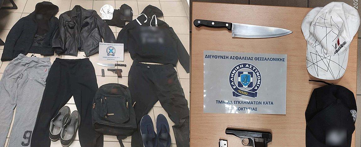 Μεγάλη επιτυχία της ΕΛ.ΑΣ.: Επ' αυτοφώρω σύλληψη δύο ληστών σε κατάστημα τυχερών παιγνίων της Θεσσαλονίκης – Είχαν διαπράξει άλλες εννέα ληστείες