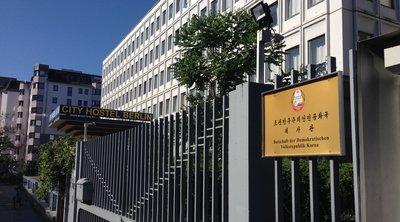 Γερμανία: Δικαστήριο διέταξε το κλείσιμο ξενοδοχείου της Βορείου Κορέας στο κέντρο του Βερολίνου