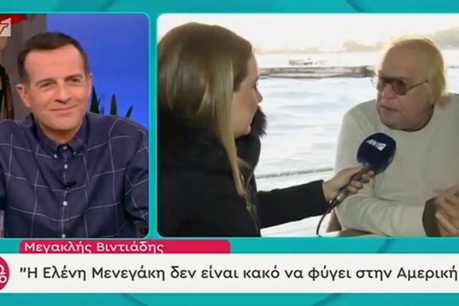 Μ. Βιντιάδης: «Είναι καλό να κάνει παύση μια τηλεοπτική σεζόν η Ελ. Μενεγάκη»