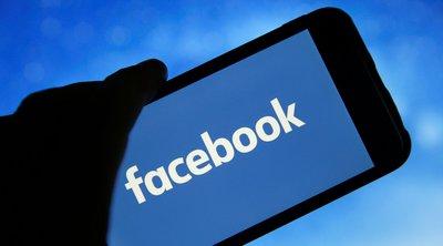 Facebook και προσωπικά δεδομένα: Πότε παραβιάζονται - Η αγωγή για φωτογραφία με παράνομο παρκάρισμα