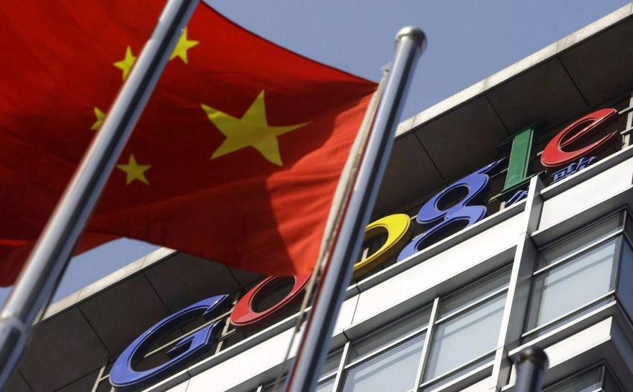 Η Google κλείνει προσωρινά τα γραφεία της στην Κίνα λόγω της επιδημίας του κορωνοϊού