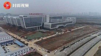 Κορωνoϊός: Έτοιμο σε μόλις δύο μέρες το πρώτο νοσοκομείο στην Κίνα