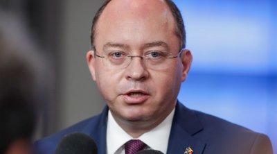 Ρουμανία: Στρατηγική επένδυση η διαδικασία διεύρυνσης της ΕΕ