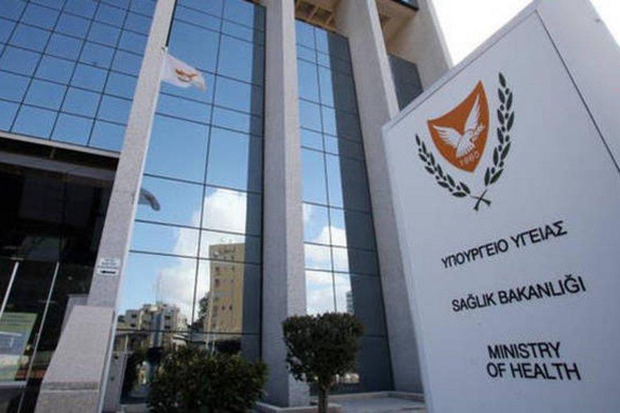 Κύπρος: 14 νέα κρούσματα κορωνοϊού ανακοίνωσε το υπουργείο Υγείας