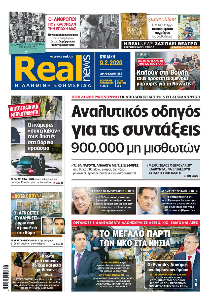 Realnews 9/2/2020