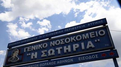 Κορωνοϊός: Αρνητικά τα δείγματα των δύο Ελλήνων του Diamond Princess