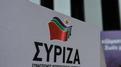 ΣΥΡΙΖΑ: Ανεπάρκεια της κυβέρνησης στον Πολιτισμό - Τριάντα ερωτήματα στη Μενδώνη