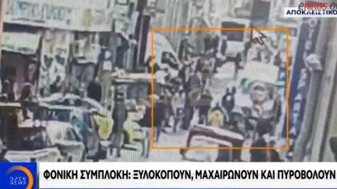 ΒΙΝΤΕΟ ντοκουμέντο από την αιματηρή συμπλοκή στο κέντρο της Αθήνας - Σκηνές σοκ μέρα μεσημέρι