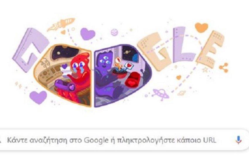 Αφιερωμένο στη γιορτή του Αγίου Βαλεντίνου τo doodle της Google