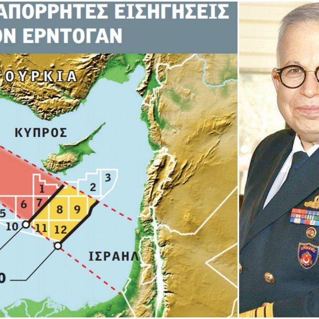 ΑΟΖ και με το Ισραήλ θέλει η Αγκυρα