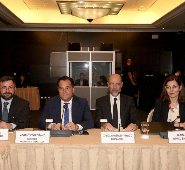 Συμβούλιο Ανταγωνιστικότητας της Ελλάδας – CompeteGR: Η σημασία της ανταγωνιστικότητας στην προσέλκυση επενδύσεων