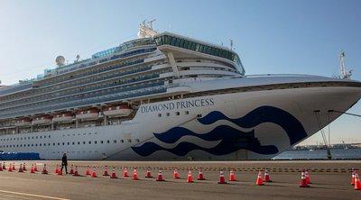 Κορωνοϊός: Επιπλέον 99 κρούσματα στο κρουαζιερόπλοιο Diamond Princess