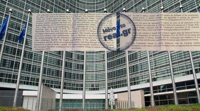 Μόνο στο real.gr: Η απόφαση για την εξάμηνη παράταση της ενισχυμένης εποπτείας - Τι λέει για την ελληνική οικονομία