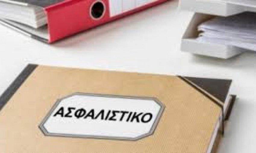 Ασφαλιστικό νομοσχέδιο: Αναλυτικά όλες οι αλλαγές σε συντάξεις,  μισθούς, ασφαλιστικές κατηγορίες και εισφορές