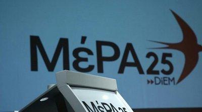 Για αυταρχισμό και καταστολή κατηγορεί την κυβέρνηση ο εκπρόσωπος του ΜέΡΑ 25 Μ. Κριθαρίδης