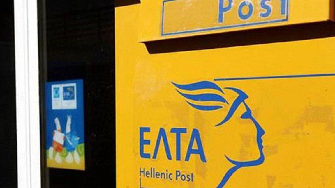 Έρχονται αλλαγές στους ταχυδρομικούς κώδικες σε όλη την Ελλάδα
