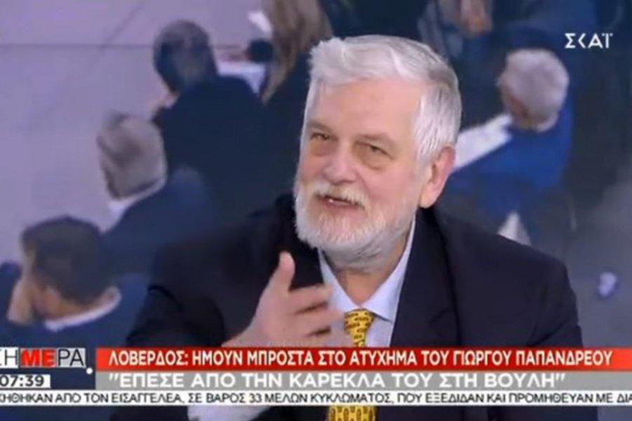 Ατύχημα για τον Γ. Παπανδρέου στη Βουλή: Έπεσε από την καρέκλα - Τι είπε για το περιστατικό ο Γ. Λοβέρδος