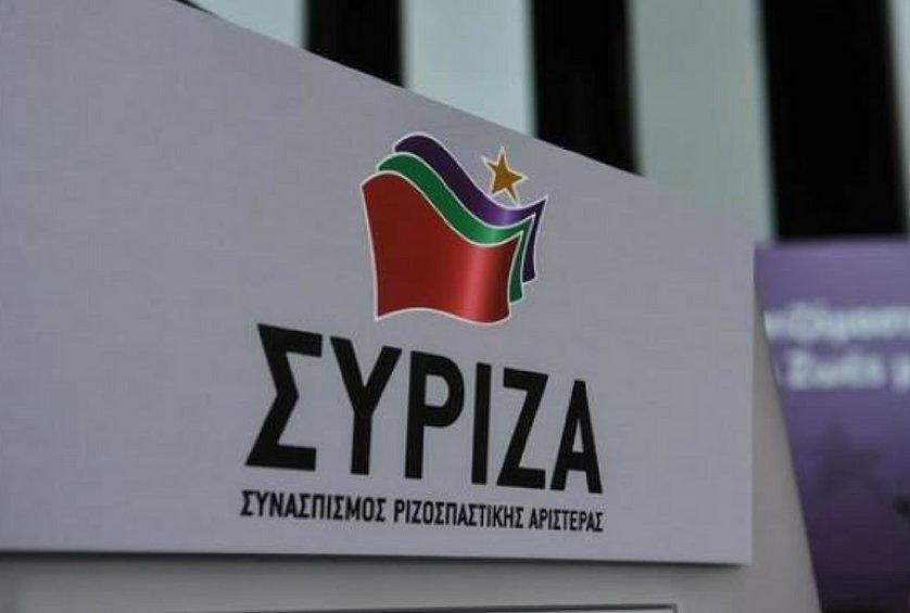 ΣΥΡΙΖΑ: Μόνο η Ελλάδα στην ΕΕ οδηγεί εργαζόμενους σε ανεργία και μειώσεις μισθών 50%