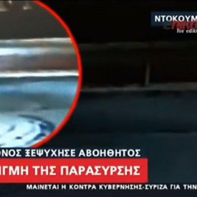 Τροχαίο στη Γλυφάδα: Η στιγμή της παράσυρσης του 25χρονου μοτοσικλετιστή - Βίντεο-ντοκουμέντο
