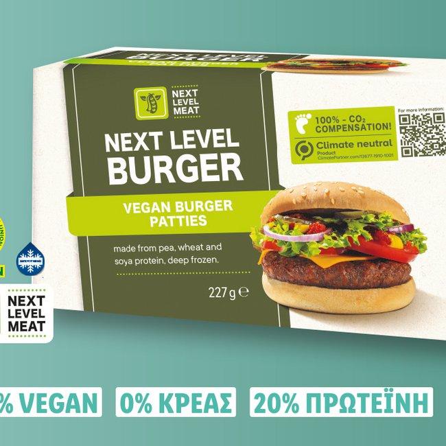 Τα νέα φυτικά μπιφτέκια από τα Lidl είναι 100% vegan και κλιματικά ουδέτερα
