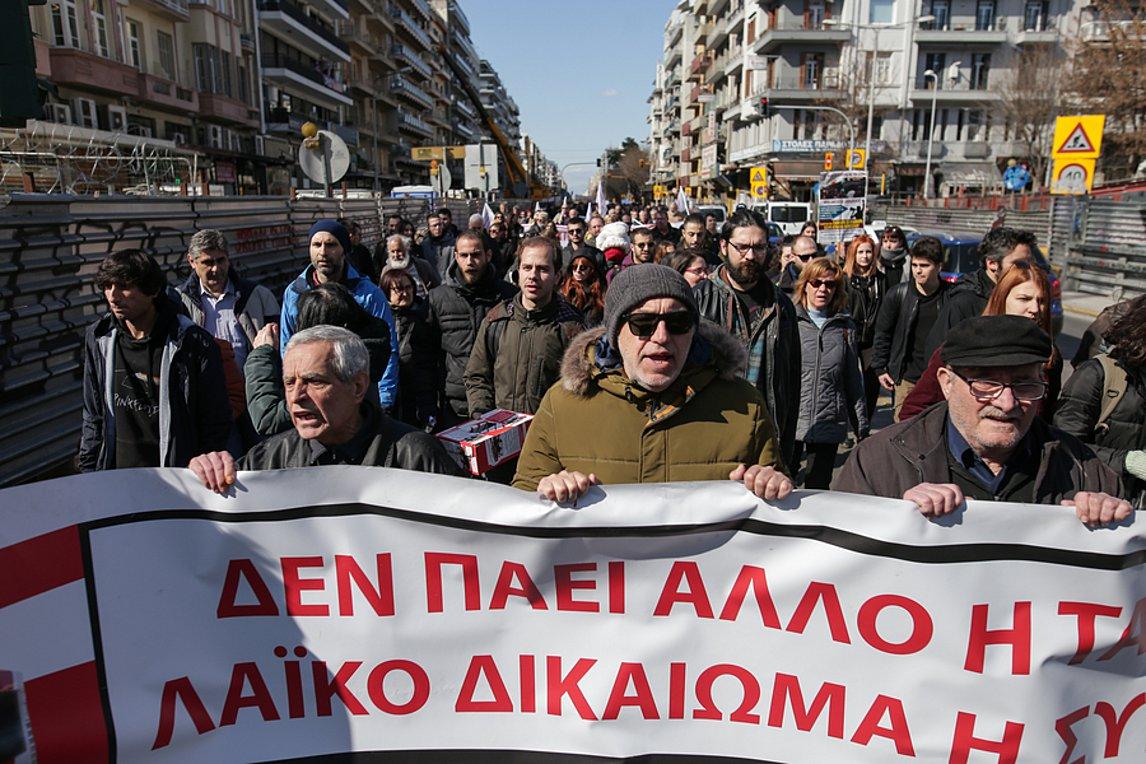 Πορεία για την κατάσταση του ΟΑΣΘ στο κέντρο της Θεσσαλονίκης