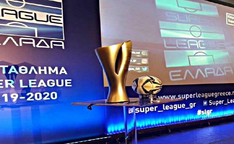 Η βαθμολογία της Super League 1