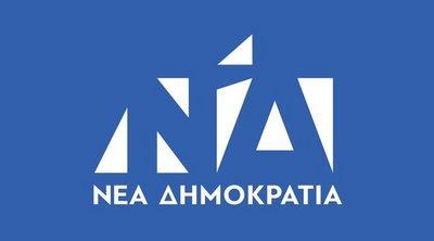ΝΔ: Αφού ψάχνει μανιωδώς ο κ. Τσίπρας την «απάτη» των 7 μηνών διακυβέρνησης θα του τη θυμίσουμε εμείς