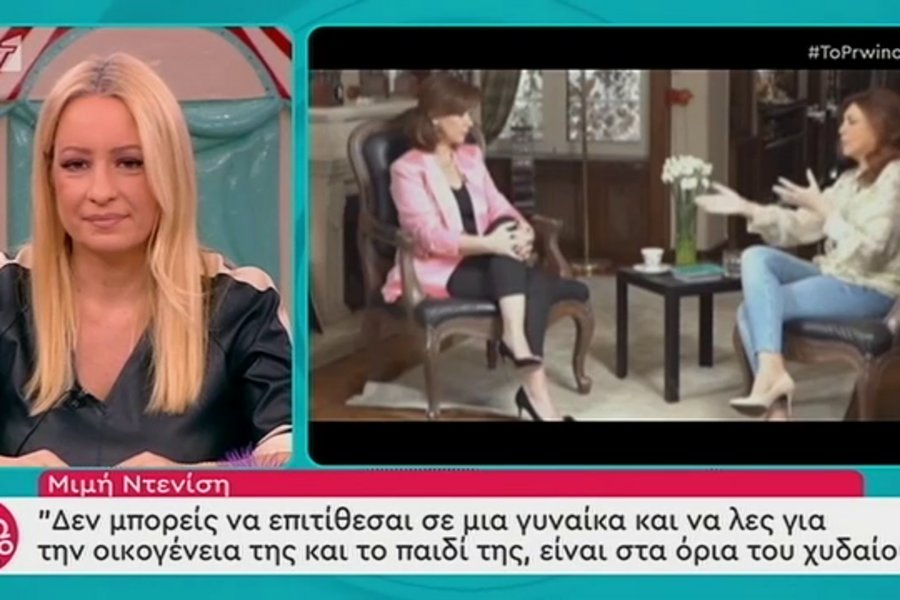 Μ. Ντενίση: «Είχα έναν συνεχή πόλεμο γιατί ήμουν γυναίκα μόνη μου»