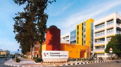 Εκδηλώσεις παρουσίασης των προγραμμάτων Ιατρικής, Οδοντιατρικής και Επιστημών Υγείας και Ζωής του  Ευρωπαϊκού Πανεπιστημίου Κύπρου