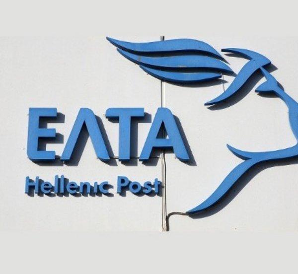 Νέα τιμολογιακή πολιτική από τα ΕΛΤΑ - Για ποιους έρχεται έκπτωση μέχρι και 55%