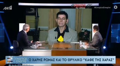 Ρώμας στο «Ενώπιος Ενωπίω»: Μίλησα στο Δημοκρίτειο Πανεπιστήμιο Θράκης για τα «φατσέικα»