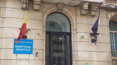 Ρουμανία: Διαψεύδει το υπουργείο Υγείας το κρούσμα κορωνοϊού στη χώρα