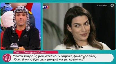 Τ. Σωτηροπούλου: «Η μάνα μου με έχει μπερδέψει με την Ν. Ράλλη»