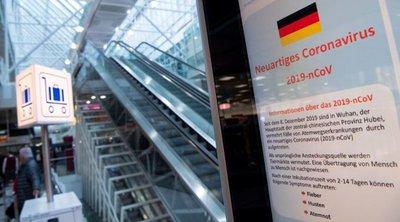 Γερμανία: Ανοίγουν τα σύνορα για τους πλήρως εμβολιασμένους ταξιδιώτες από τρίτες χώρες, εκτός της ΕΕ