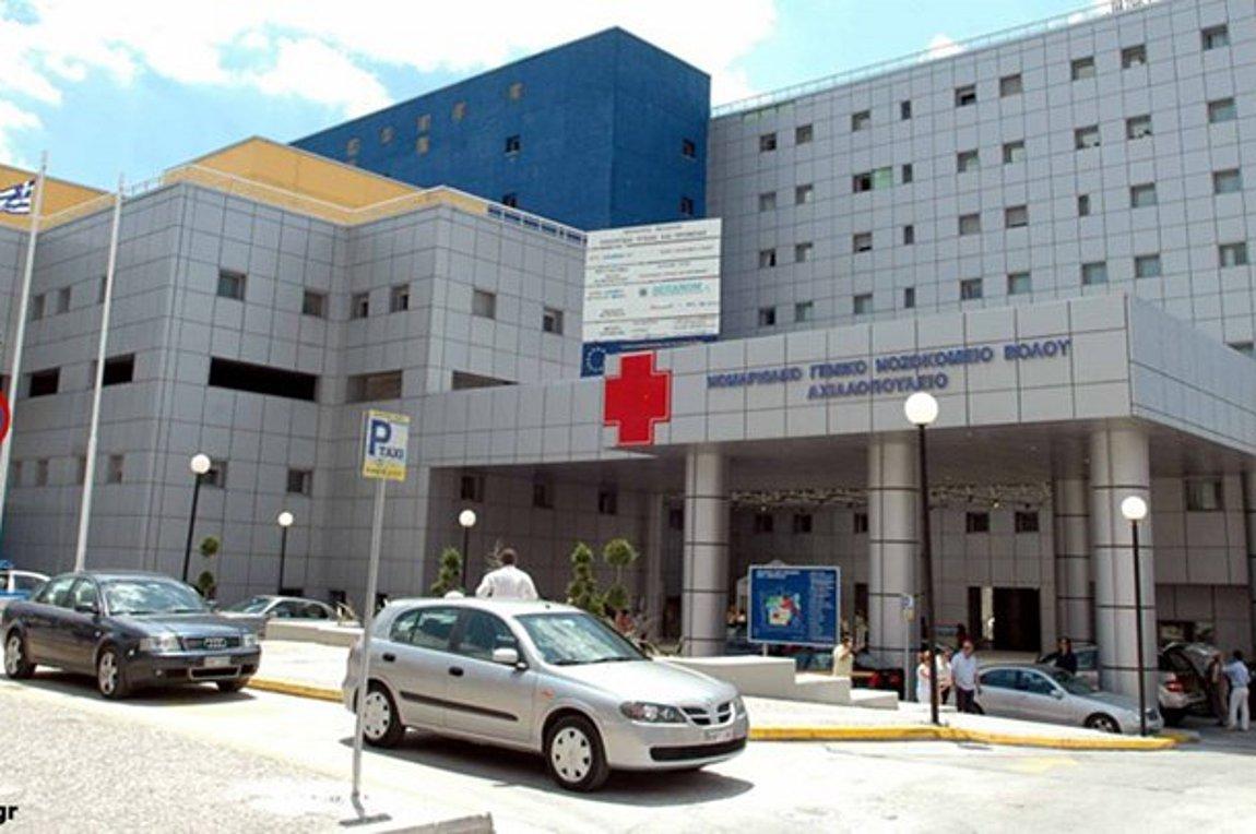 Τραγωδία στον Βόλο: Πέθανε 11χρονος που νοσηλευόταν με υψηλό πυρετό