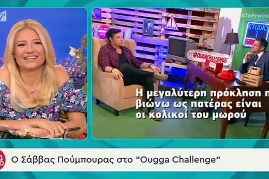 Ο Σάββας Πούμπουρας στο «Ougga Challenge»