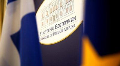 Συμβολική τελετή αύριο στο ΥΠΕΞ σε ένδειξη συμπαράστασης της Ελλάδας στον ιταλικό λαό