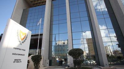 Kύπρος: 130 νέα κρούσματα κορωνοϊού ανακοίνωσε το υπουργείο Υγείας