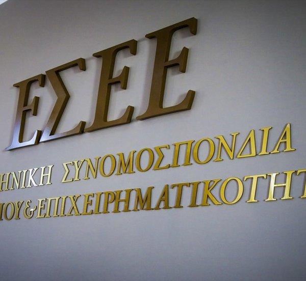 ΕΣΕΕ: 7.000 εργαζόμενοι καταρτίστηκαν σε e-commerce και logistics